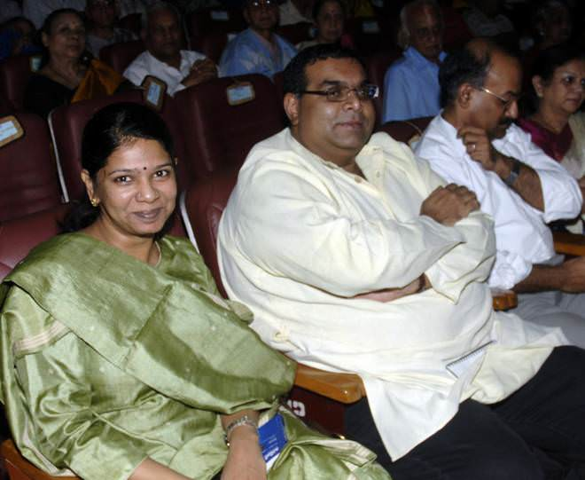 DMK MP Kanimozhi with her husband Aravindan at Music Show